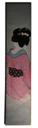 Geisha di schiena